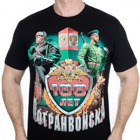 """Футболка """"100 лет Пограничным войскам"""""""