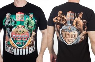 """Заказать футболку """"100 лет Пограничным войскам"""""""