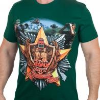Мужская футболка к вековому Юбилею Погранвойск.