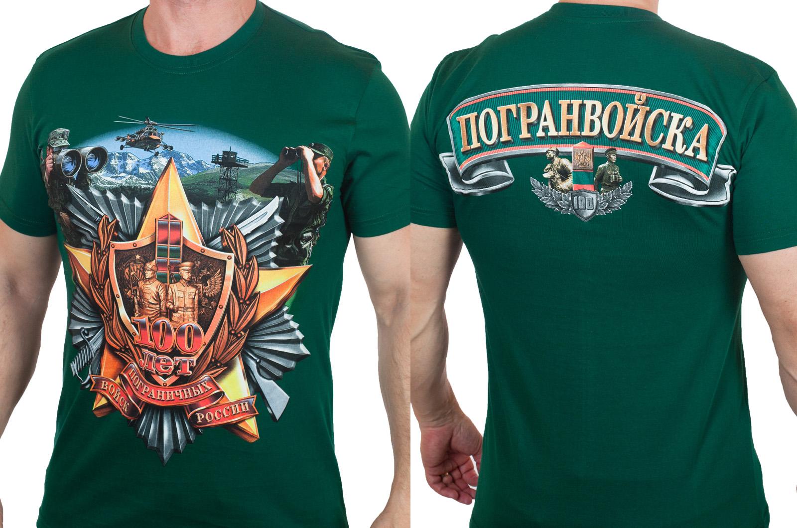 """Заказать футболки """"100 лет Погранвойскам"""""""