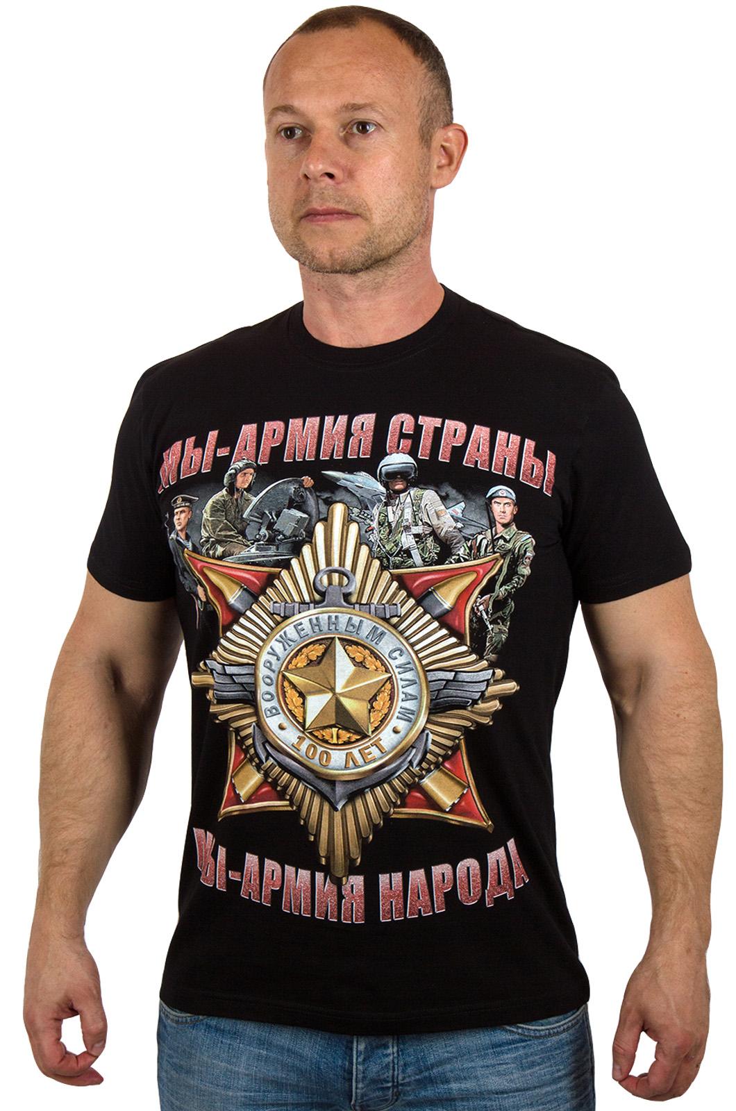 Продажа мужских патриотических футболок – очень дешево!