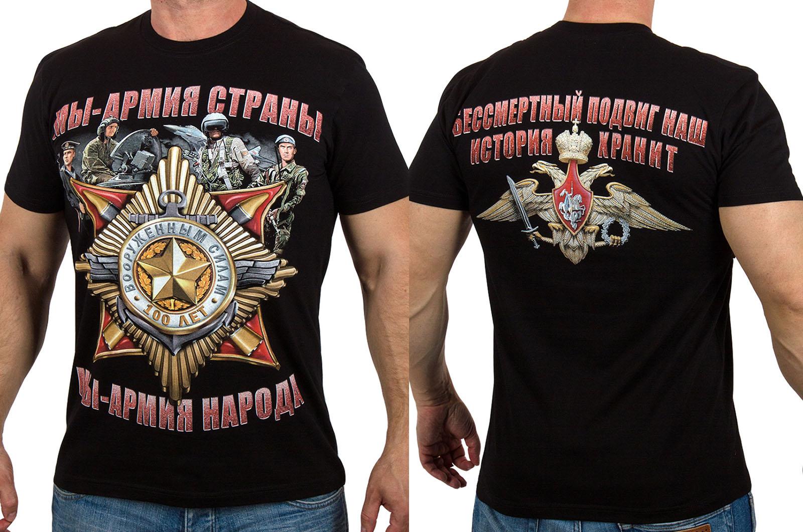 """Заказать футболку """"100 лет Вооруженным силам"""""""