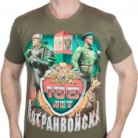 Мужская милитари футболка «100 лет Погранвойскам».