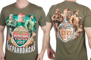 """Заказать футболки """"100-летие Погранвойск"""""""