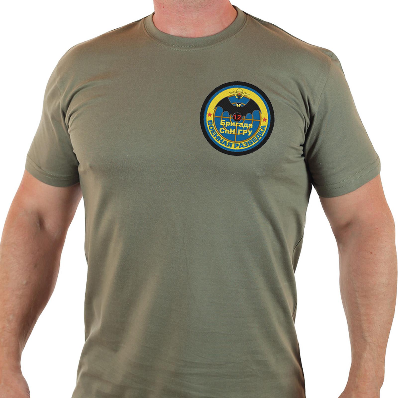Презентабельная мужская футболка с шевроном 12 бригады СпН ГРУ