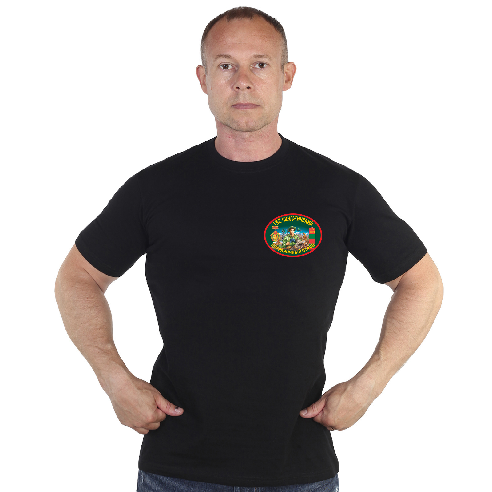 Купить футболку 132 Чунджинский погранотряд