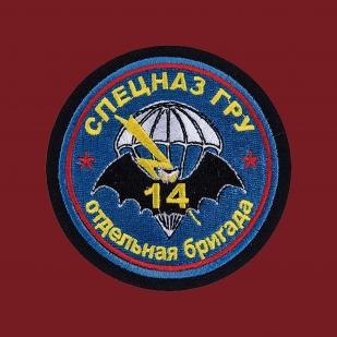 Краповая футболка 14-я бригада Спецназа ГРУ