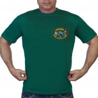 Пограничная футболка «2 бригада сторожевых кораблей Высоцк»