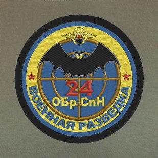 Армейская футболка с эмблемой «24 ОБрСпН Военная Разведка»