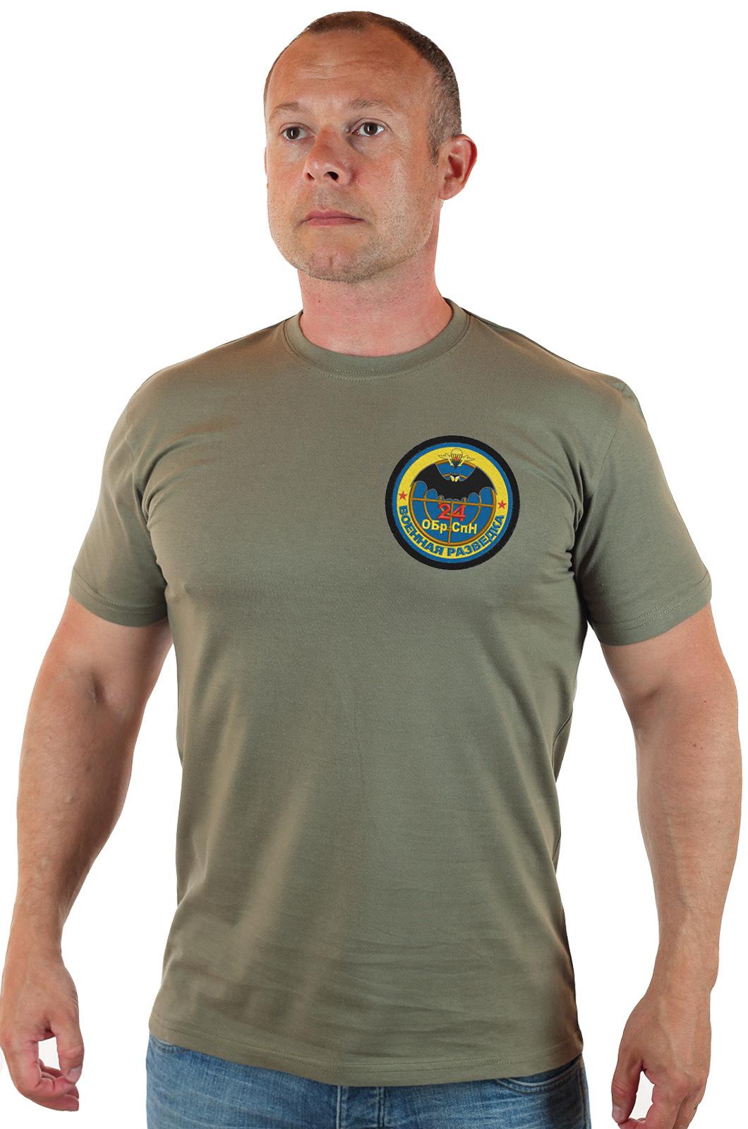 Купить мужскую футболку с эмблемой 24 ОБрСпН ГРУ