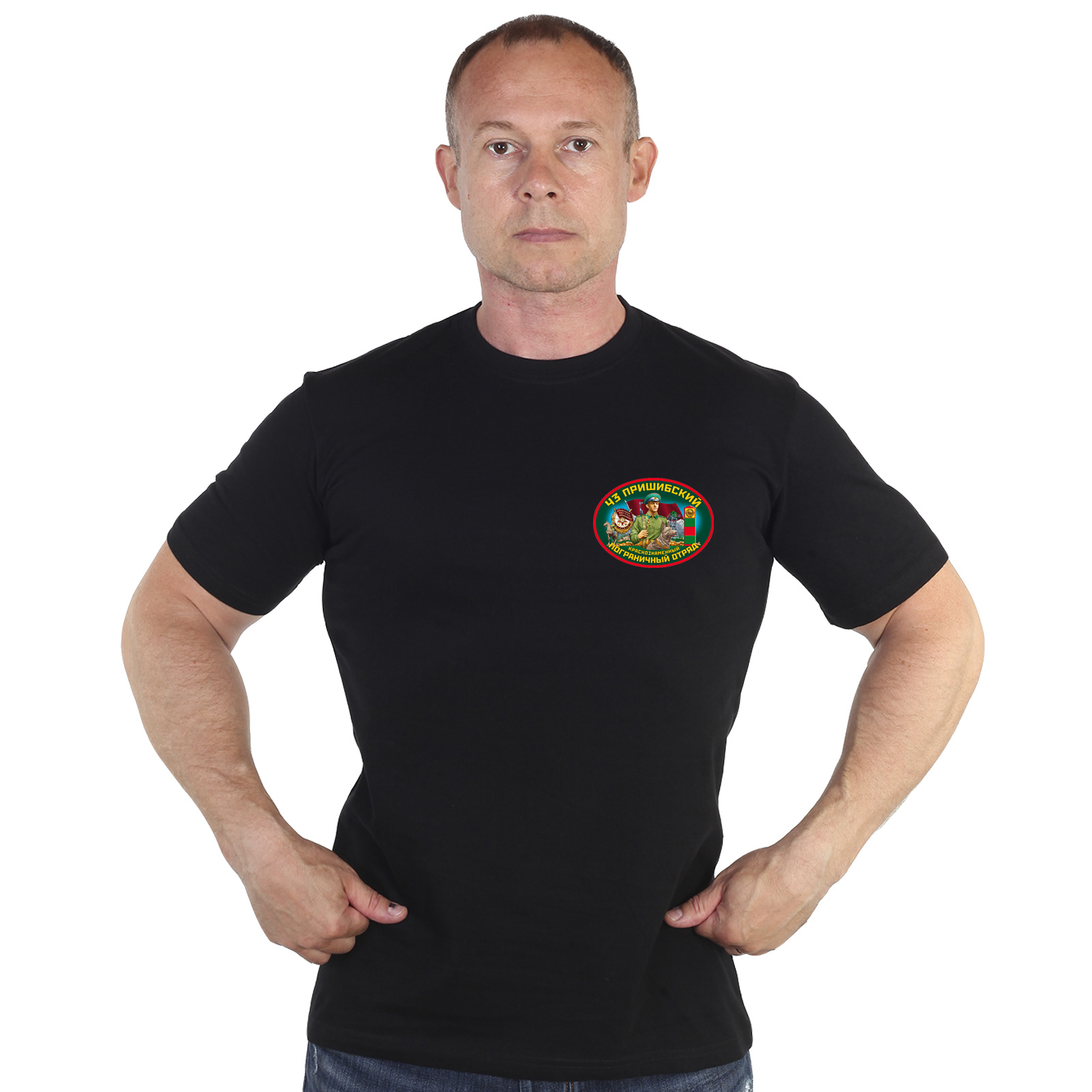 Купить мужскую футболку с принтом 43 Пришибский погранотряд