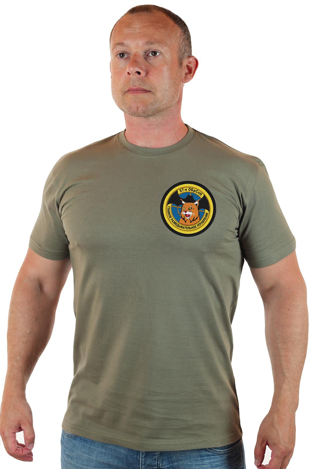Недорогая мужская футболка 67 ОБрСпН ГРУ