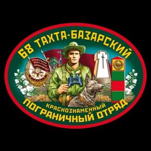 Мужская футболка 68-й Тахта-Базарский пограничный отряд