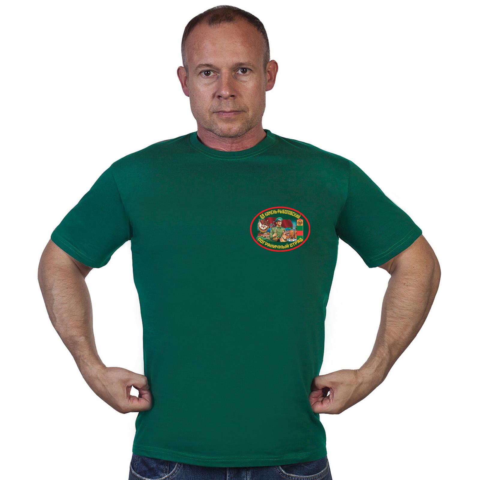 Мужская футболка 69 Камень-рыболовский пограничный отряд