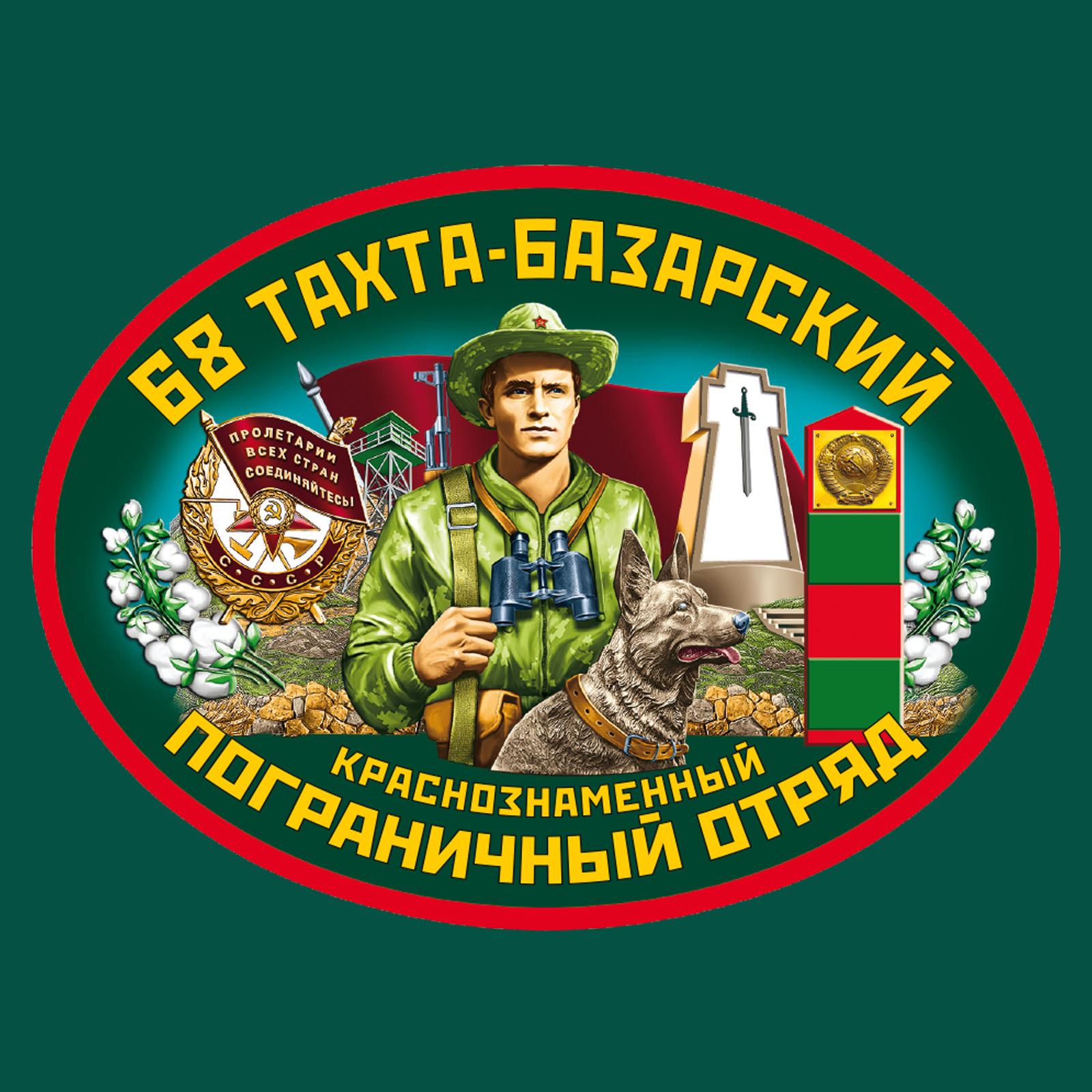 """Футболка """"69 Тахта-Базарский ПОГО"""""""