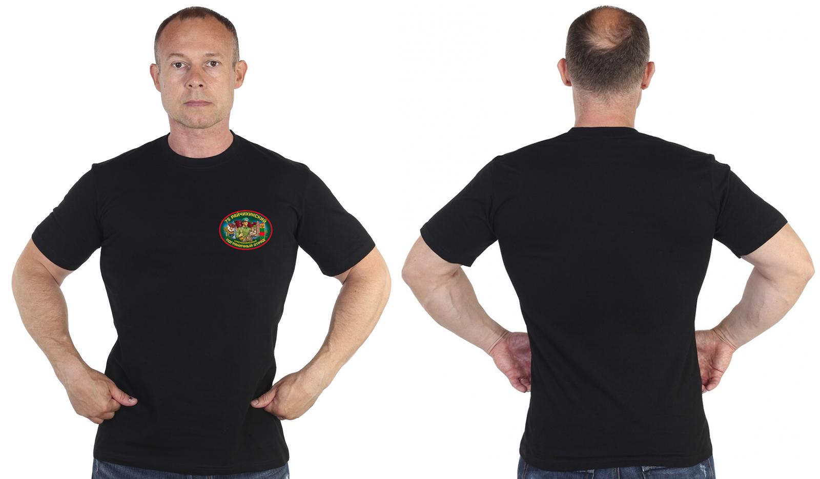Мужская футболка 75-й Райчихинский пограничный отряд