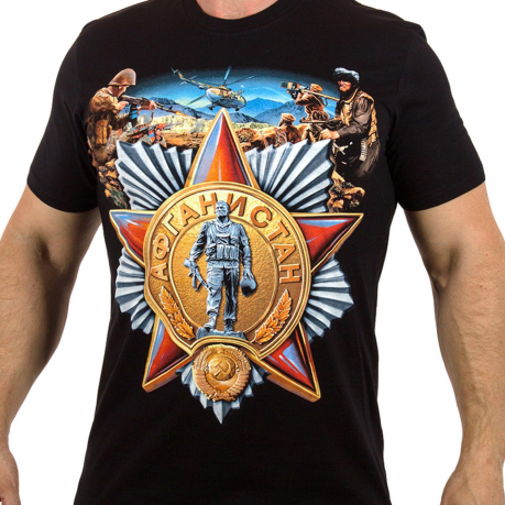 Мужская футболка АФГАН