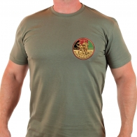 Подарок афганцу! Милитари футболка ко Дню вывода войск из Афганистана.
