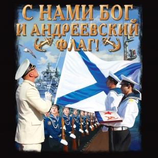 """Чёрная футболка """"Андреевский флаг"""" с принтом"""