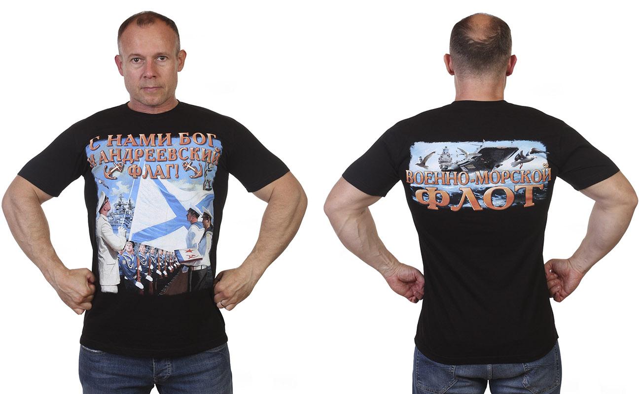 Заказать футболки Андреевский флаг