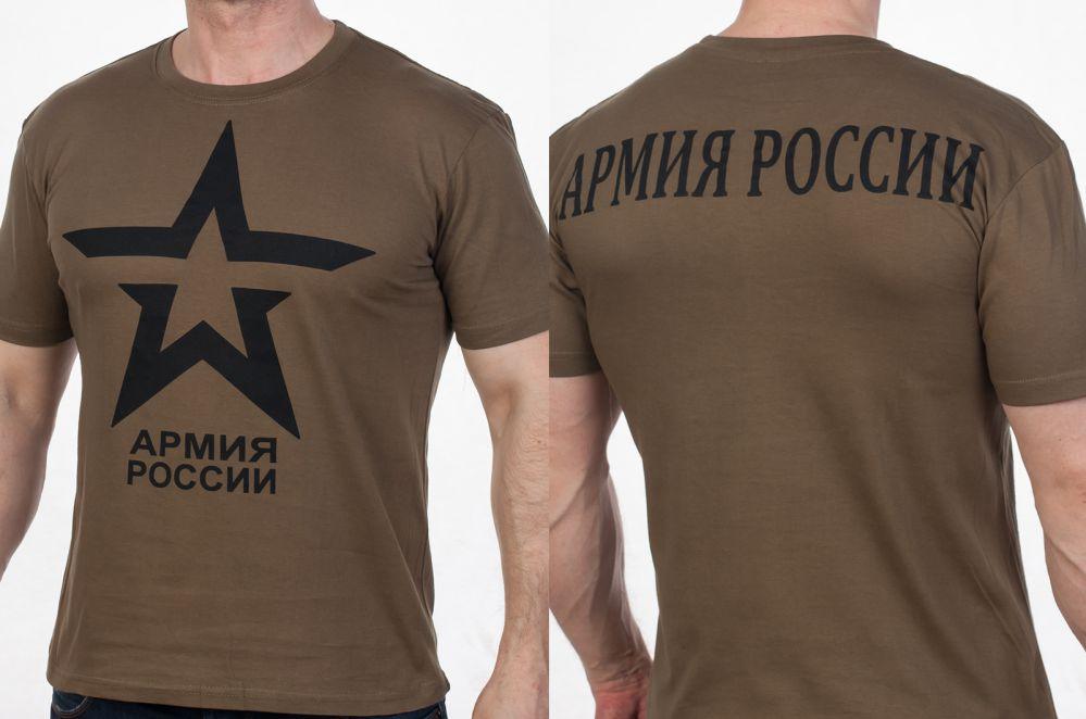 """Футболка """"Армия России"""" - купить по низкой цене"""