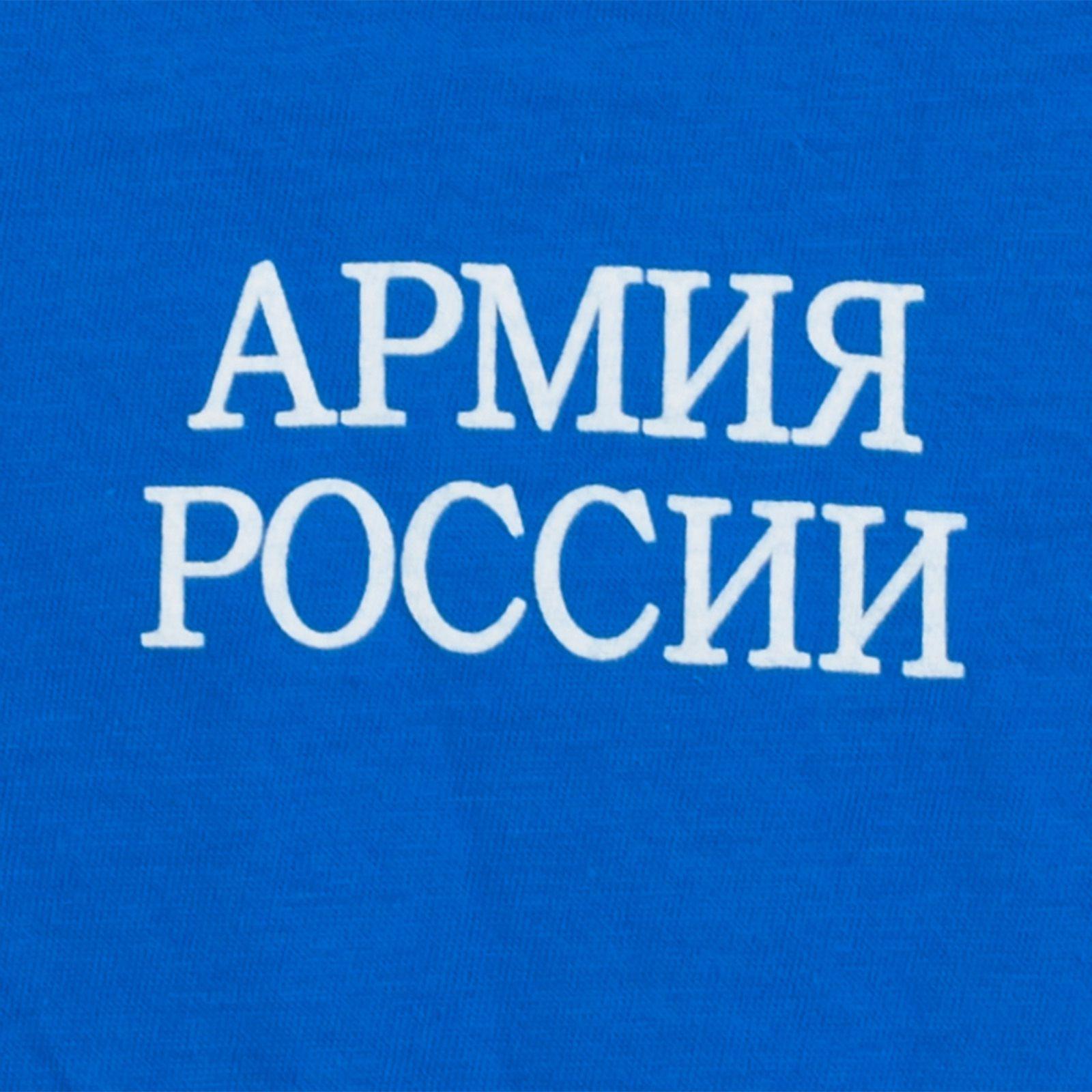 Футболка «Армия России» с доставкой
