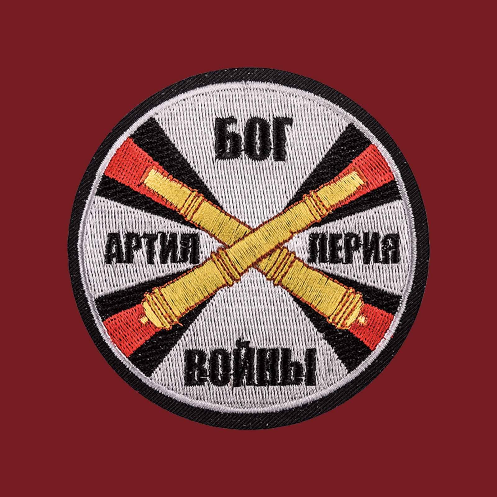 """Футболка """"Артиллерия - Бог войны"""""""