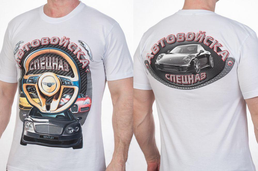 Футболка Автомобильная
