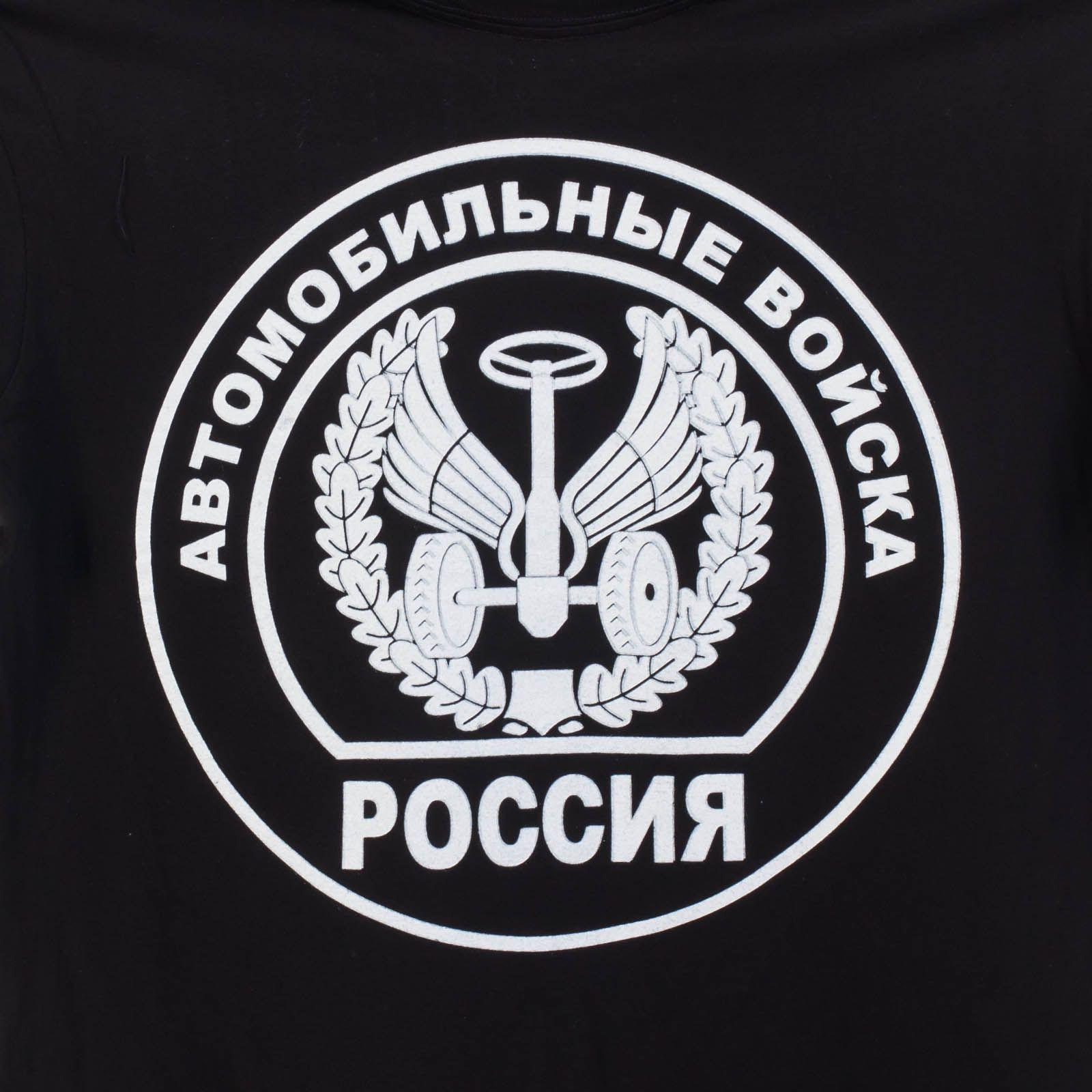 Армейская Футболка «Автомобильные войска» - принт