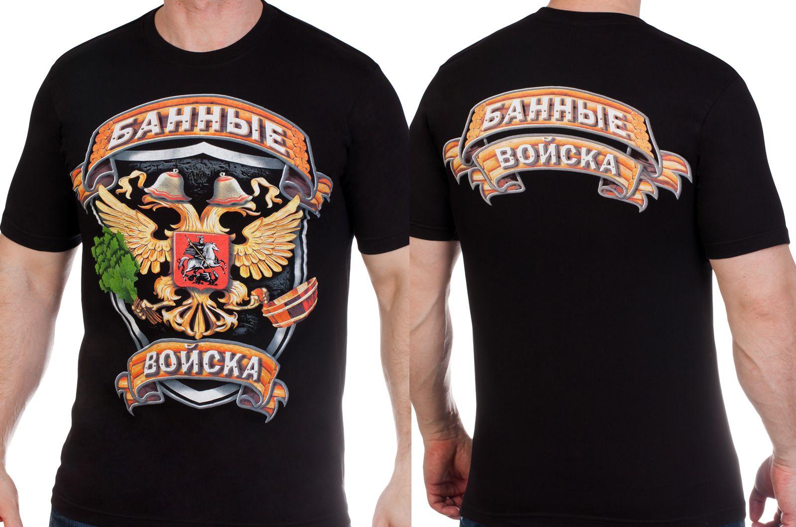 """Заказать футболки """"Банные войска"""""""