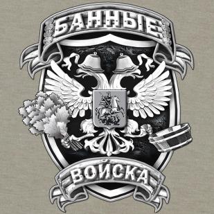 Футболка Банных войск от Военпро