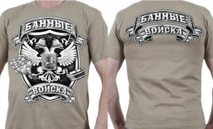 Заказать футболку Банных войск