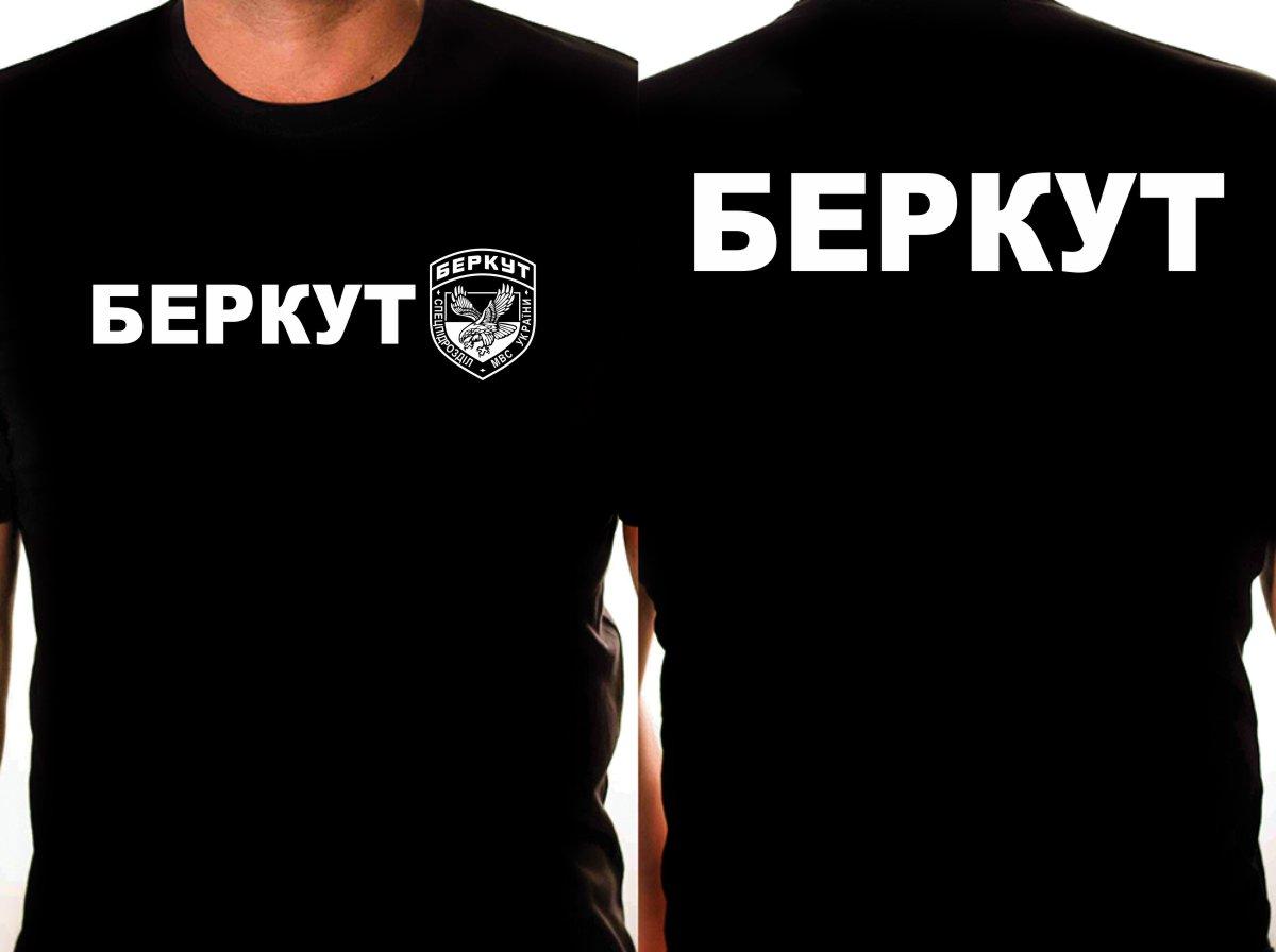 Футболка «Беркут» чёрная