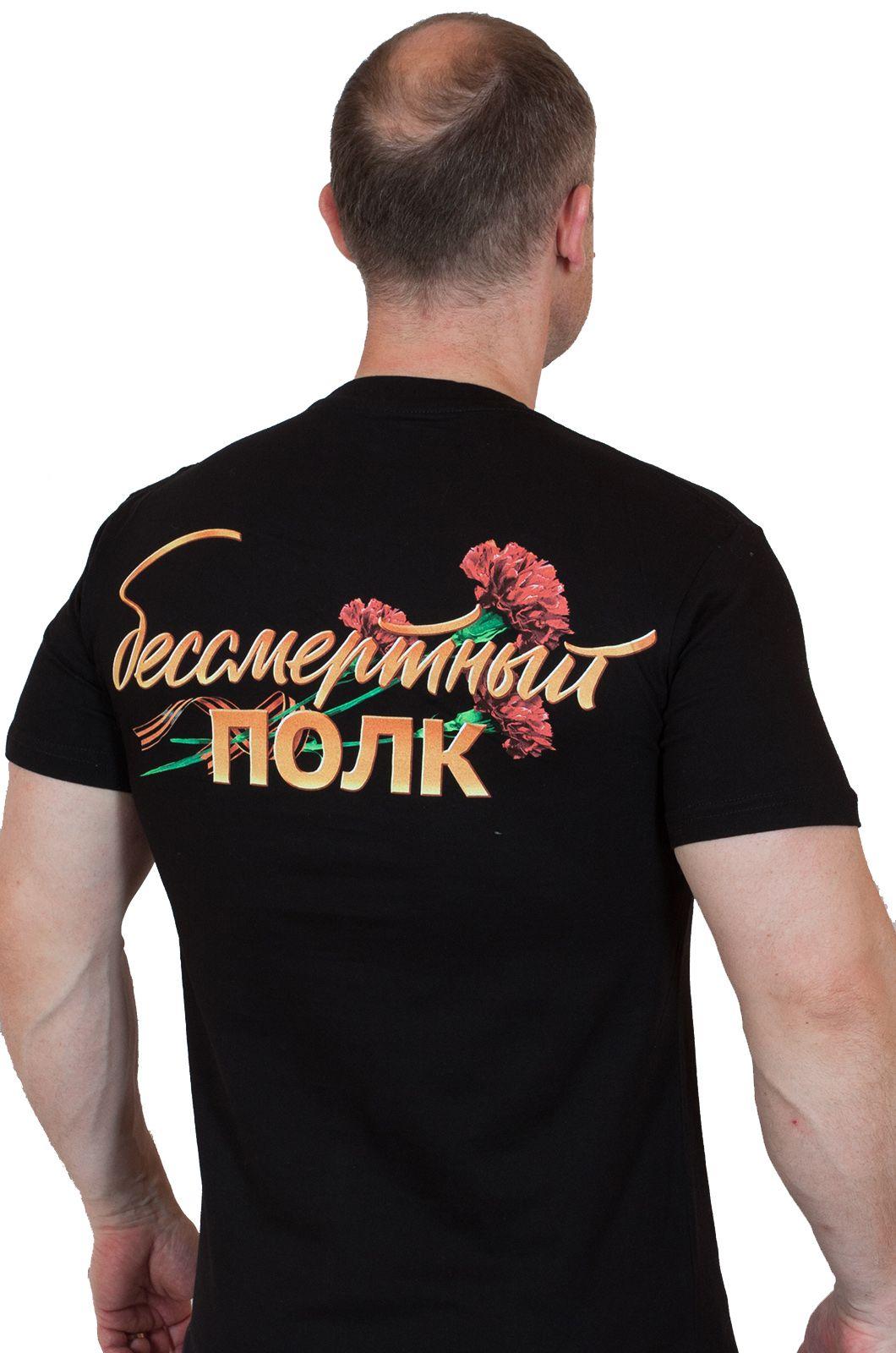 Продажа футболок оптом и в розницу – супер скидки