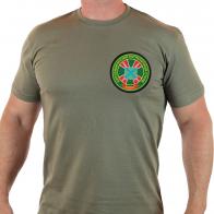Натуральная мужская футболка с символикой Биробиджанского погранотряда