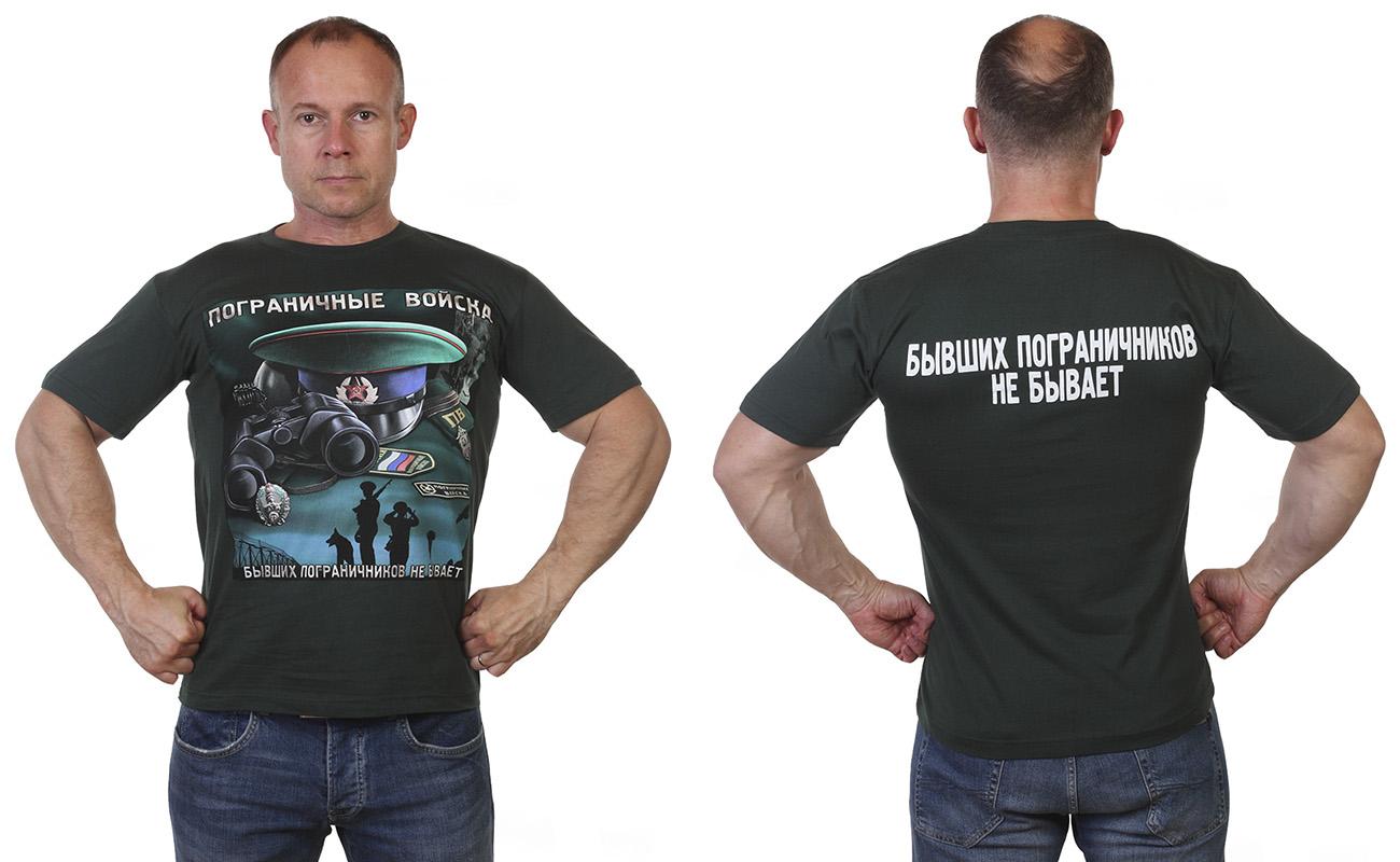 Футболка с девизом Бывших пограничников не бывает от Военпро