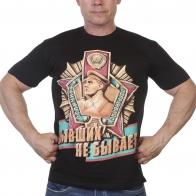 Черная футболка с Пограничным принтом