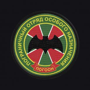 Футболка черная с вышитой эмблемой ПОГООН - купить по низкой цене