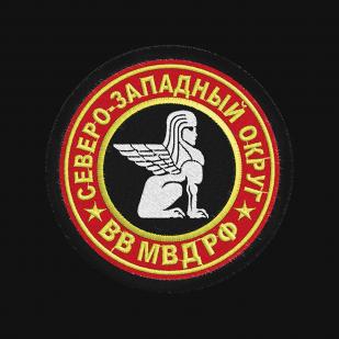Футболка черная с вышитым шевроном Северо-Западный Округ ВВ МВД