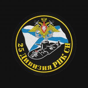 Футболка черная с вышитым шевроном ВМФ 25 дивизия РПК СН
