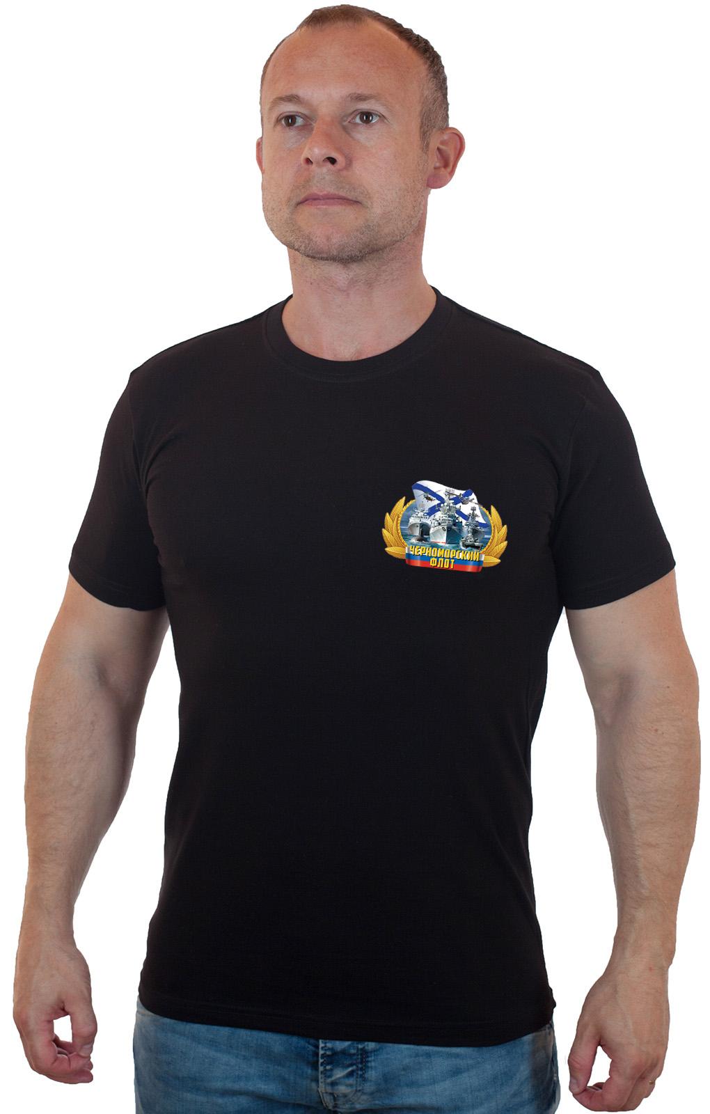 Купить в Москве мужскую футболку Черноморский Флот