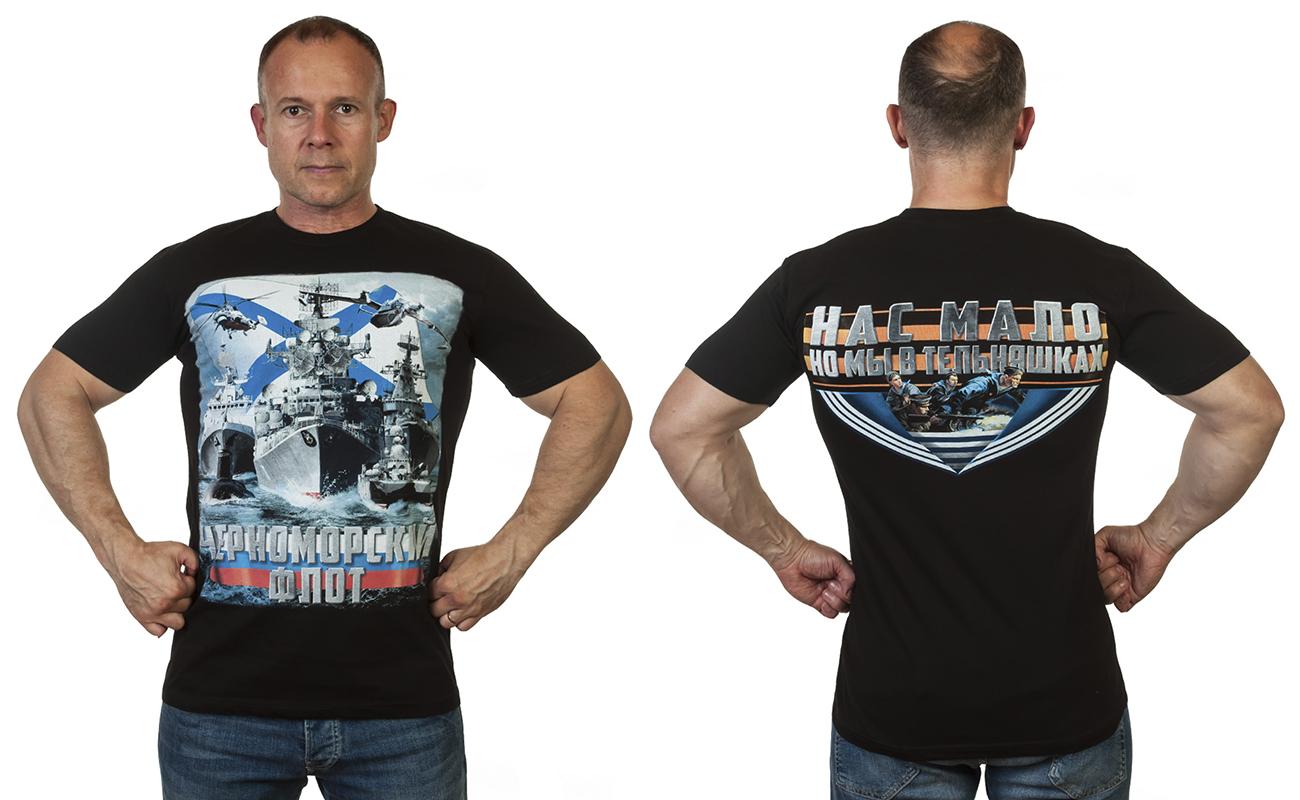 Заказать футболки Черноморский флот