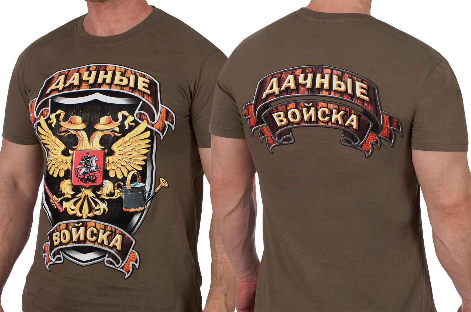 Заказать футболки Дачник