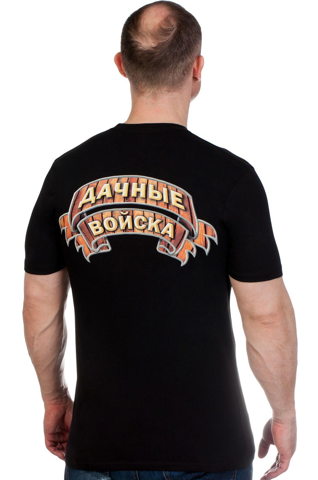 """Футболка """"Дачные войска"""" по выгодной цене"""