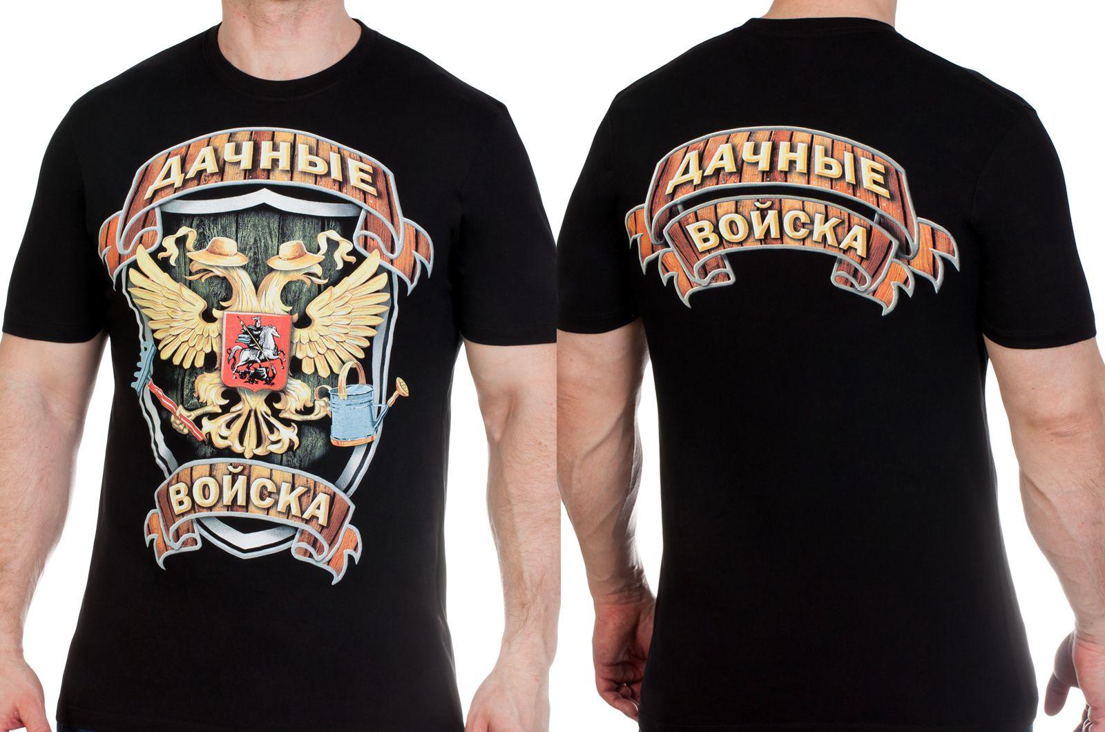 """Заказать футболки """"Дачные войска"""""""
