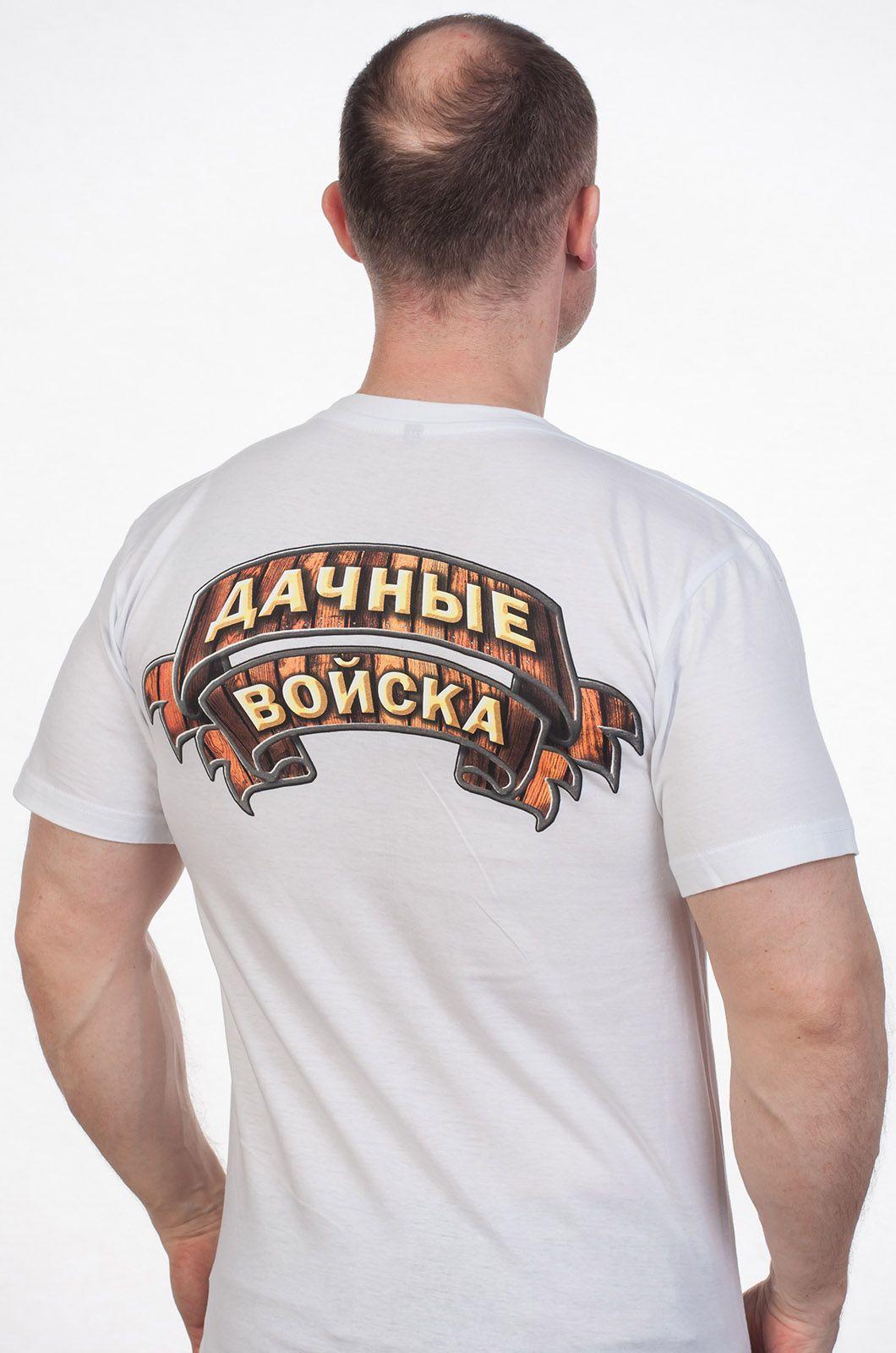 Футболка Дачных войск - спинка
