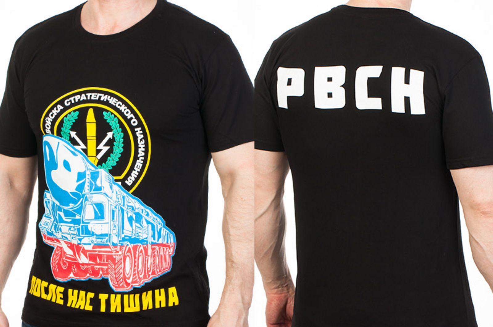 Заказать футболки РВСН России