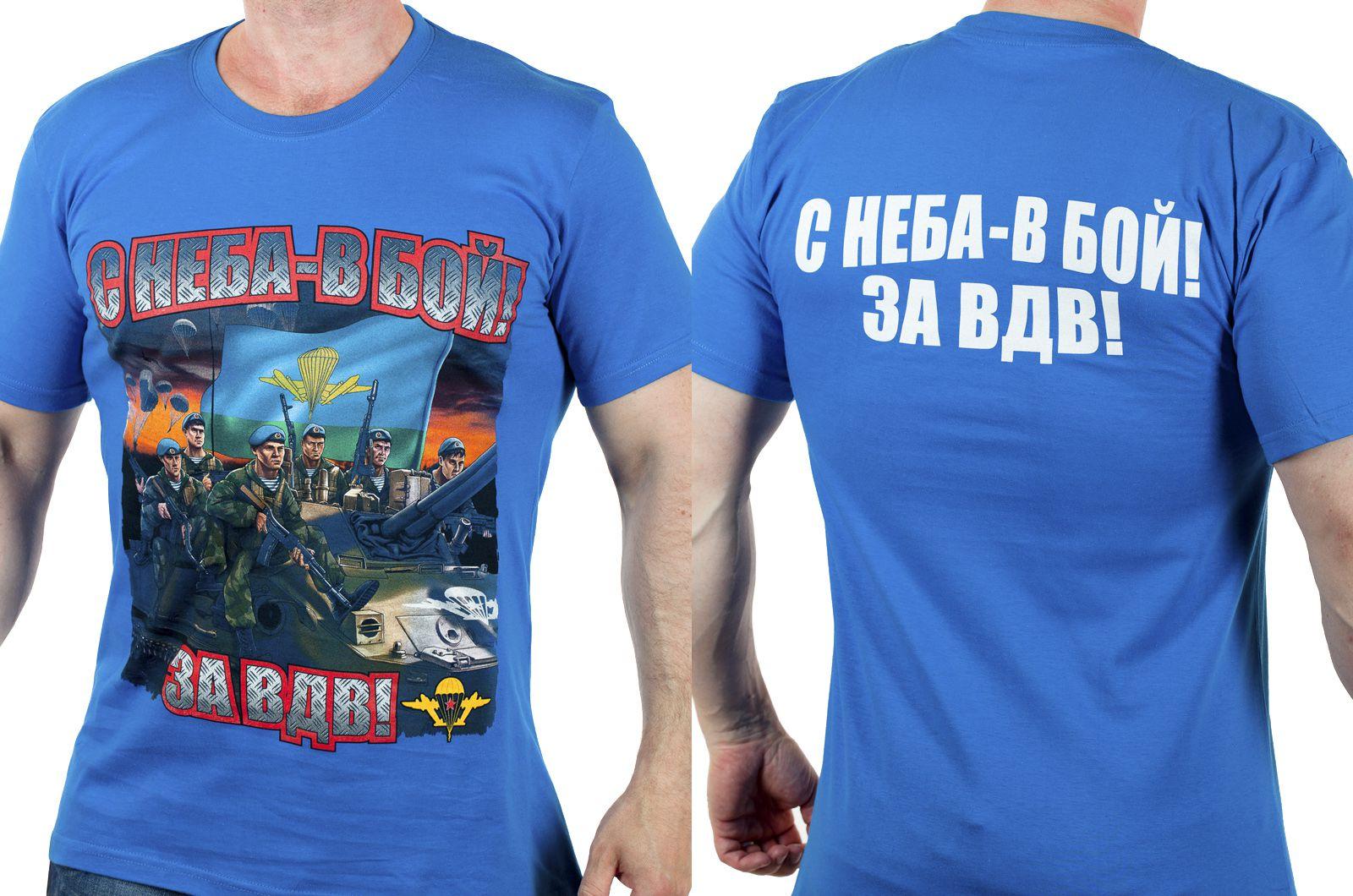 """Заказать футболку """"Десантники - победа с неба!"""""""