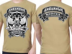 Заказать футболки Диванная