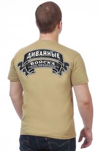 Купить футболку Диванная